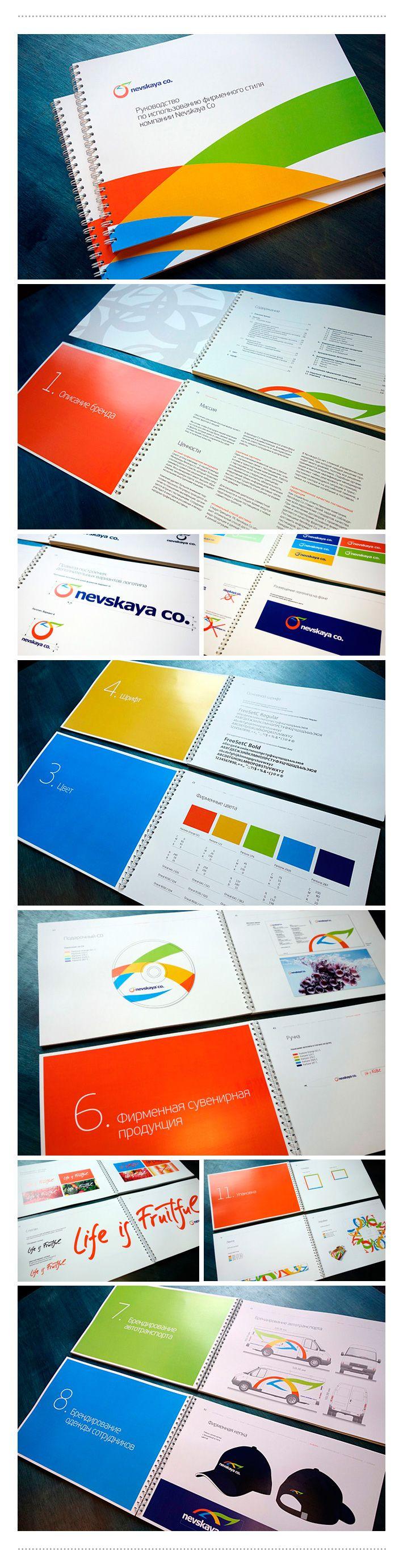 Logo and identity for fruit logistic company Nevskaya Co. Логотип и корпоративный стиль Nevskaya Co. - компании поставщика фруктов