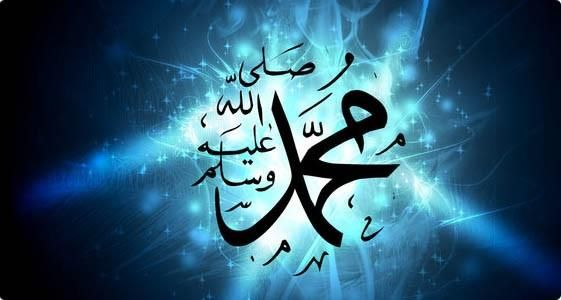 3 Maddede Peygamber Efendimiz'in Sallallahu Aleyhi Ve Sellem Sevgisi