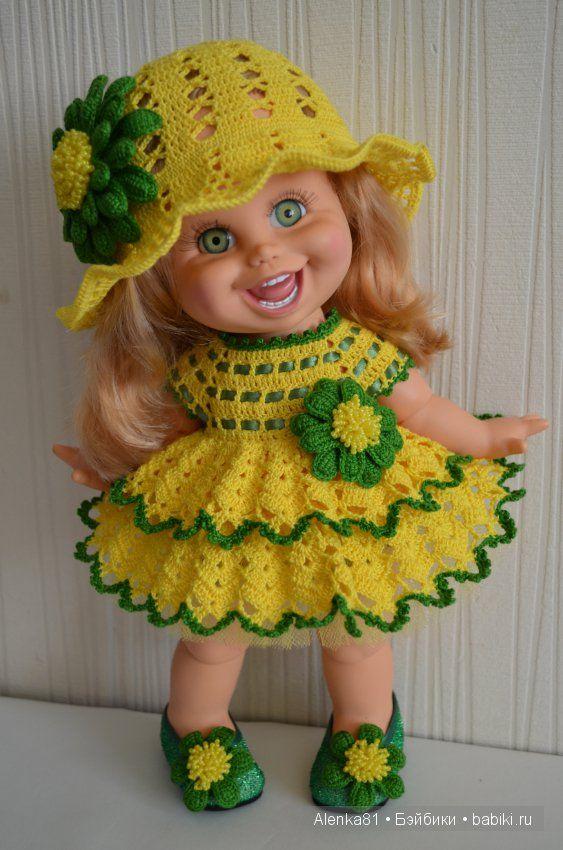 Лето в каждый дом! / Одежда для кукол / Шопик. Продать купить куклу / Бэйбики. Куклы фото. Одежда для кукол