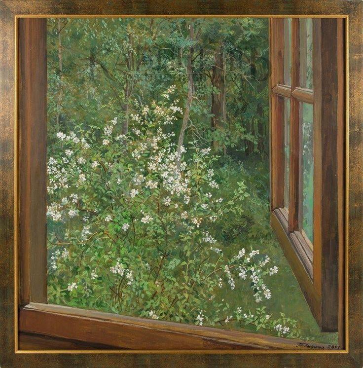 Лившиц Татьяна Исааковна (1925–2010) «Открытое окно» б/д