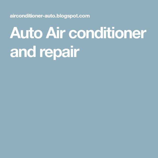 8 best used ford transmission images on pinterest automatic auto air conditioner and repair fandeluxe Image collections