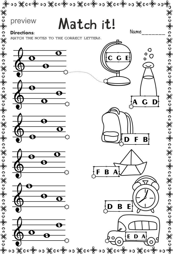 Back To School Treble Clef Note Naming Worksheets Music Theory Worksheets Music Lessons For Kids Learn Music