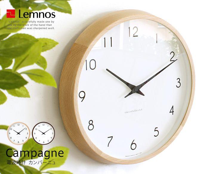 掛け時計 電波時計 Campagne