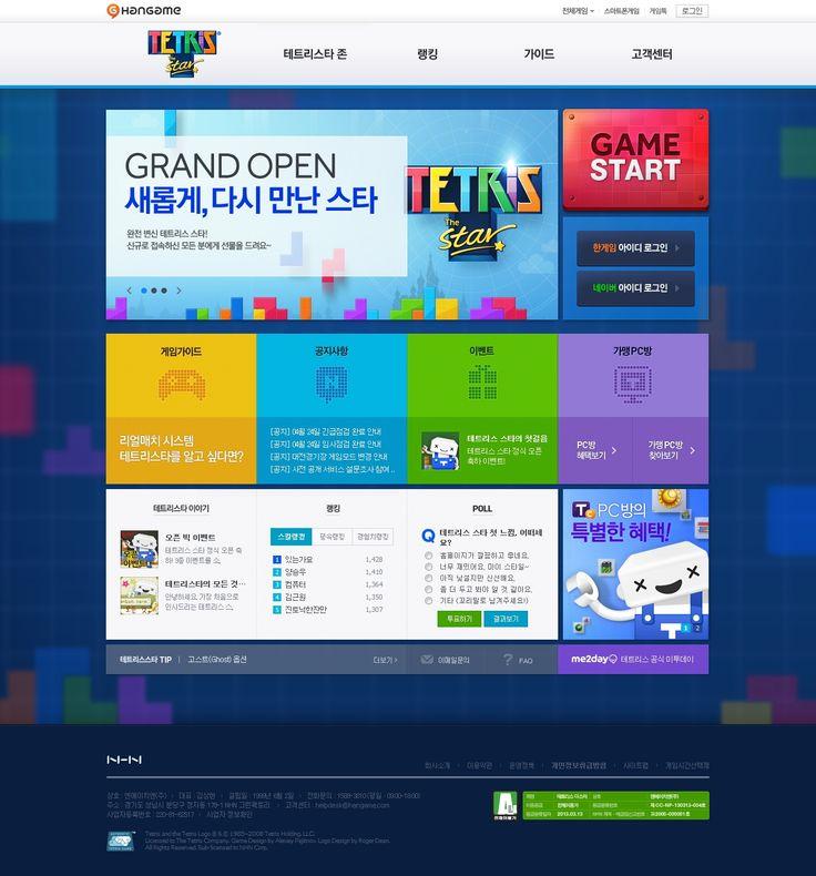 DCafeIn Website - Hangame Tetris The Star