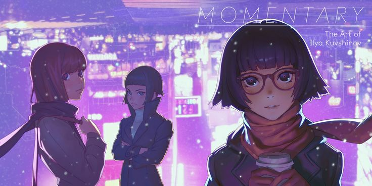 ArtStation - MOMENTARY is out in Europe!, Ilya Kuvshinov