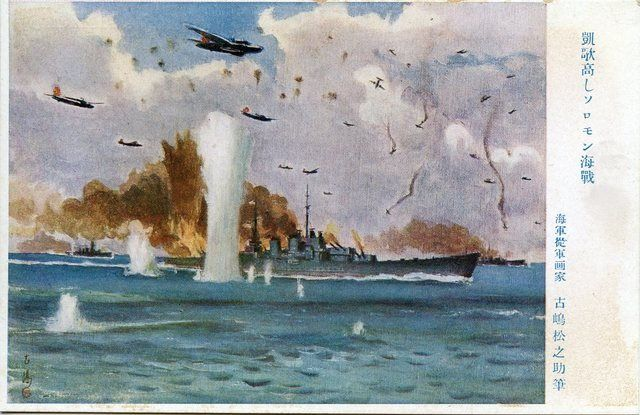 """BATTLE OF SAVO ISLAND"" August 9, 1942 Guadalcanal Campaign 1942 Artwork by Matsunosuke Furushima Navy Frontline Artist"