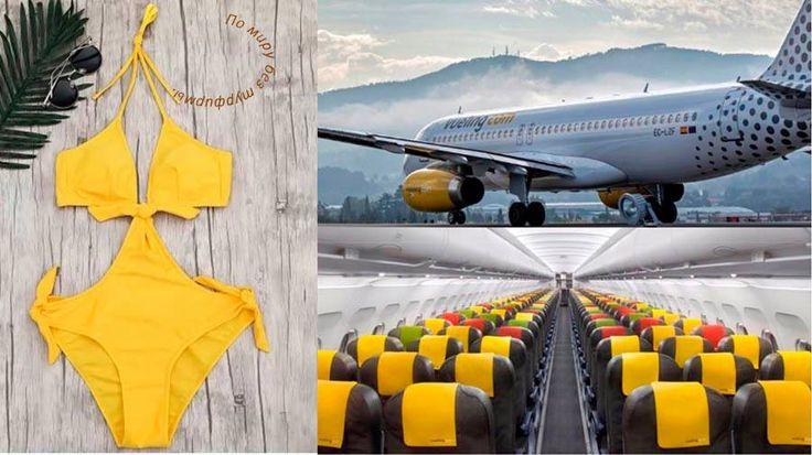 """https://nataliablogs.ru/14891-ispanskaya-aviakompaniya-vueling-airlines-oficialno-promo-akziya-prohladno/ #авиабилеты для #полет по #испания всего за 10 € - #акция #авиакомпания #vueling #путешествия в """"прохладное время"""" #аликанте #барселона #ибица #валенсия #бильбао #майорка #гранада #севилья #малага #мадрид  не забудьте использовать #промо #код для #скидка #помирубезтурфирмы #отдыхаем #весело 😀"""