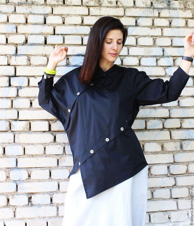 Купить или заказать Асимметричная рубашка - Черная B0002 в интернет-магазине на Ярмарке Мастеров. Черная асимметричная рубашка. Приятное мягкое прикосновения хлопка в сочетании с оригинальным дизайном. Серебряные пуговицы создают исключительное впечатление. Великолепная одежда ! Возможно выполнить в других цветах: белый черный В ассортименте есть большие размеры, пожалуйста, свяжитесь с нами! На модели размер одежды M! Если у вас есть какие-либо вопросы относительно наших товаров…