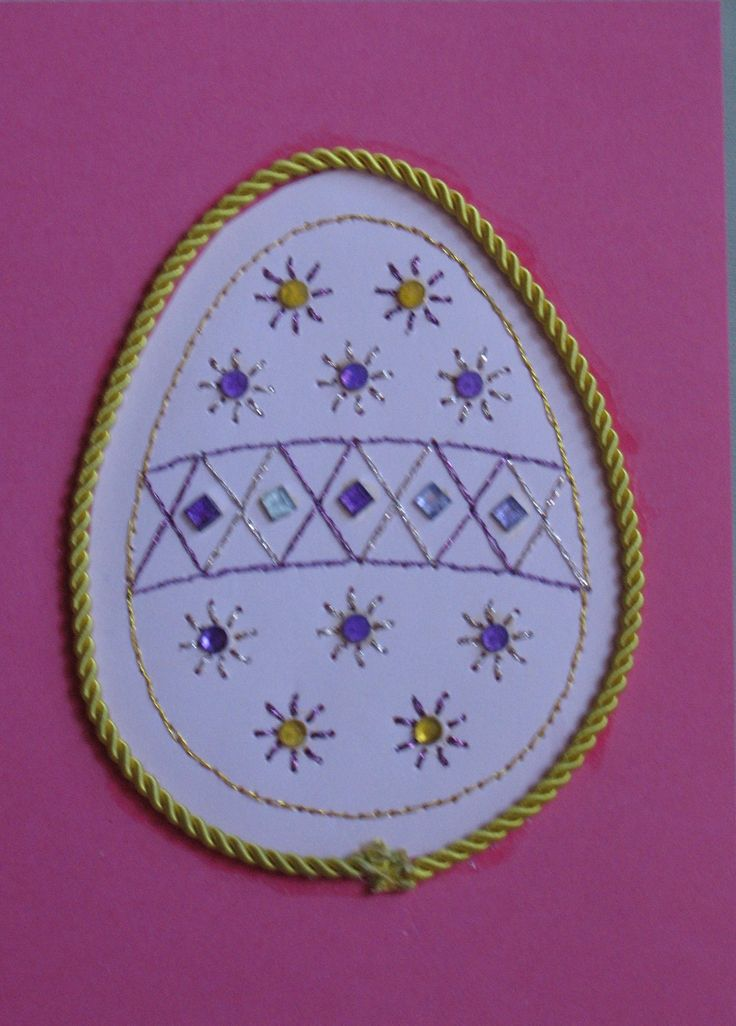 Paper embroidery - gemstone egg