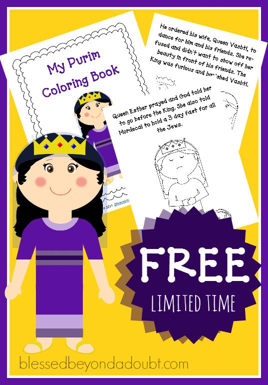 FREE Purim Bible Story coloring book based on the book of Esther.