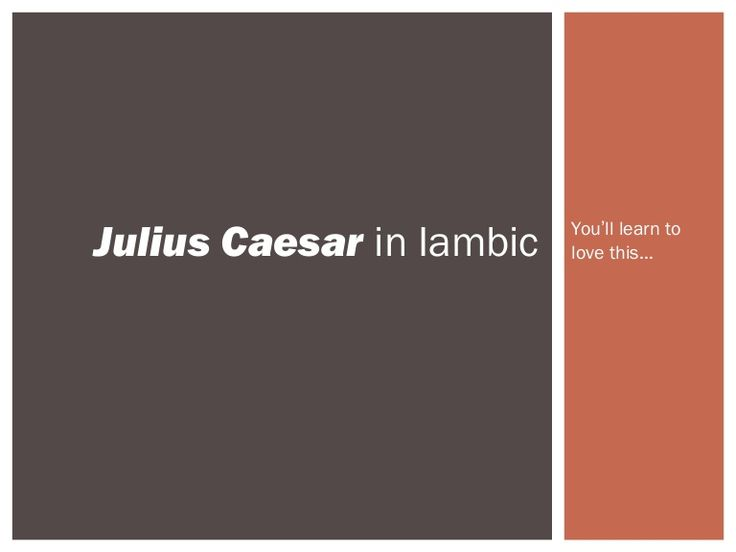 write an essay on the soliloquies in julius caesar In shakespeare's julius caesar, brutus emerges as an intricate character as well as the play's catastrophic hero through his soliloquies, one gains an insight into the complexities of his characters.