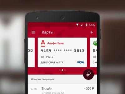 payament screen
