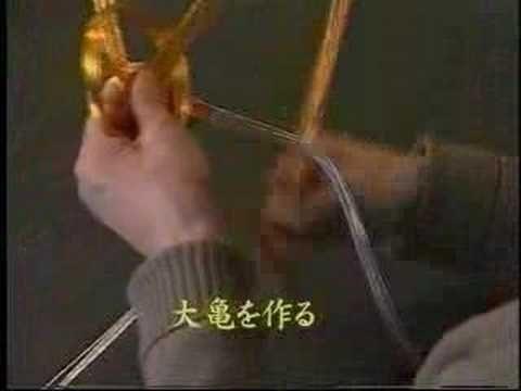 How to Use Mizuhiki