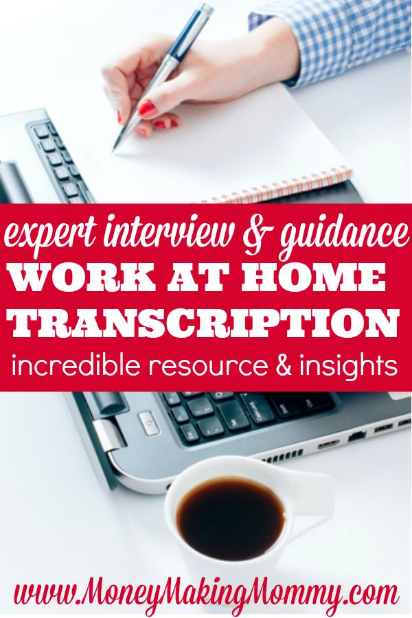 Transcription work is one of the most commonly asked about work at home careers. It's flexible, non-phone and pays well in most cases. But how do you get started? What training do you need? How do you get work? What equipment is needed? All these questions are answered by a 30+ year experienced work at home transcriptionist in this interview. Check out her answers, advice and help. MoneyMakingMommy.com