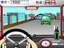 Coca Cola Truck #coca_cola_truck #ninjago_games #ninjago_game #ninjago #ninja_games http://www.ninjago-games.net/coca-cola-truck.html
