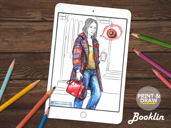 GirlFashion  Adult Coloring Book Colouring Page For от Boooklin