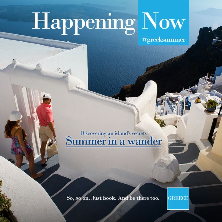 VISITGREECE| Happening Now #greeksummer