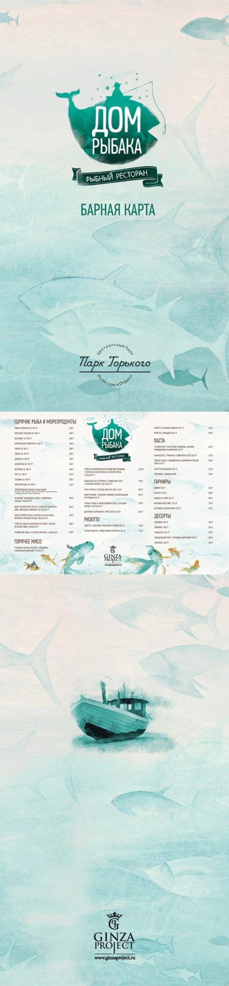 """""""Dom Rybaka"""" restaurant menu by Alina Pimkina"""
