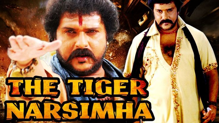 Free The Tiger Narsimha (Narasimha) 2017 Full Hindi Dubbed Movie | V. Ravichandran, Nikeesha Patel Watch Online watch on  https://www.free123movies.net/free-the-tiger-narsimha-narasimha-2017-full-hindi-dubbed-movie-v-ravichandran-nikeesha-patel-watch-online/