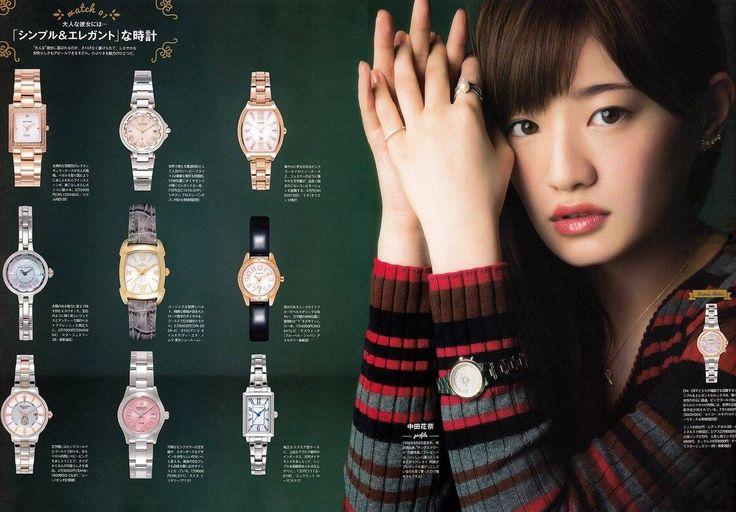yic17:  Miona, Himetan, Ranze, Hinako, Kanarin (Nogizaka46)   Street Jack 2015 Special Issue