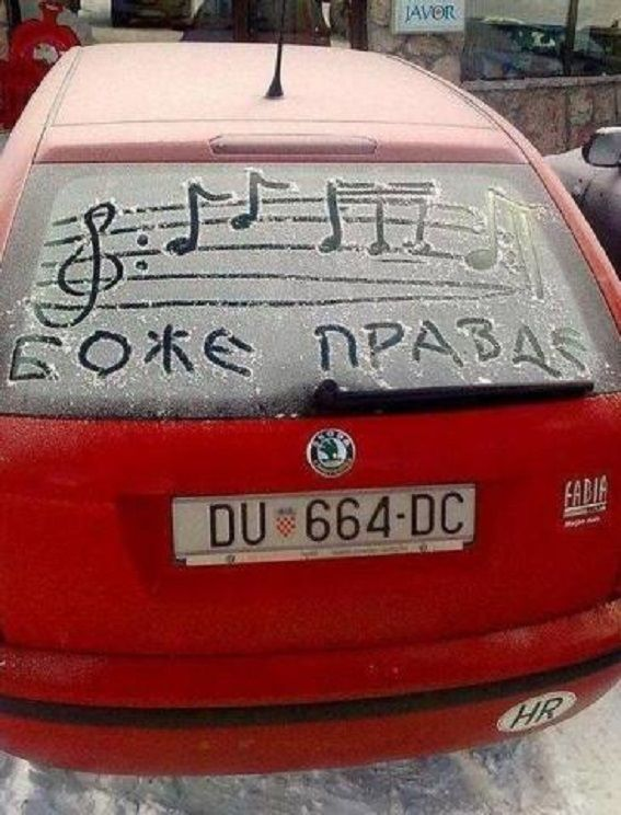 Auto, Poze Pravde, Hymne, Himna, Noten, Muzika, Srbija, Serbien, Serbia, Funny, Smesno, Witzig, Lustig, Rot, Red, Crveno, Car