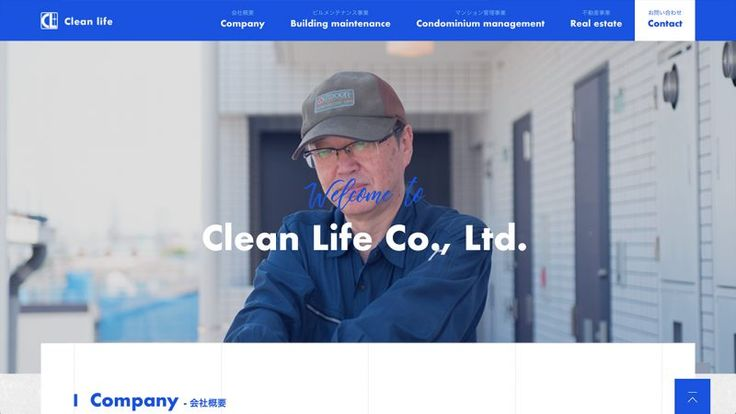 #DOTD Clean Life Co. Ltd. by GOKAGN DESIGN INC. #Japan #Website