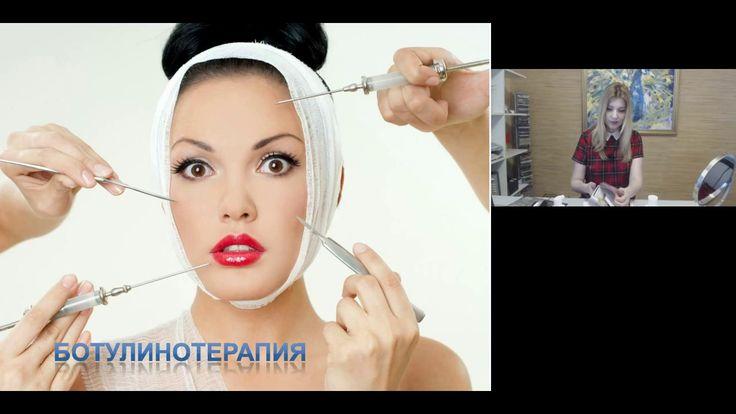 Наталья Селиверстова  Помолодеть без уколов красоты