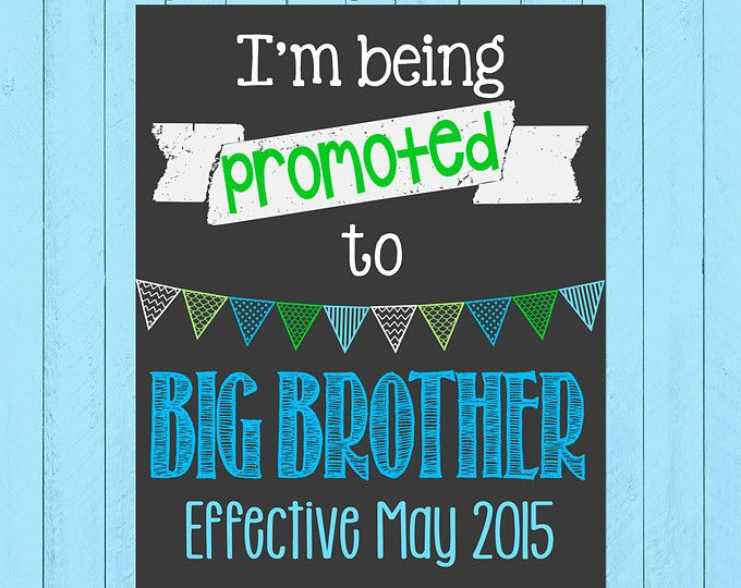 Big Brother Pregnancy Announcement | I'm Being Promoted to Big Brother | Big Sister | Chalkboard Poster | Chalk Poster | *DIGITAL FILE*