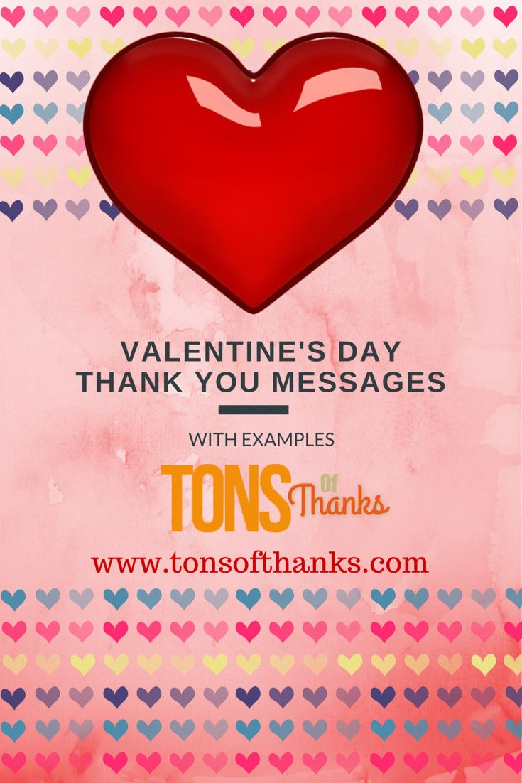 Valentine's Day Thank You Messages Examples Thank You