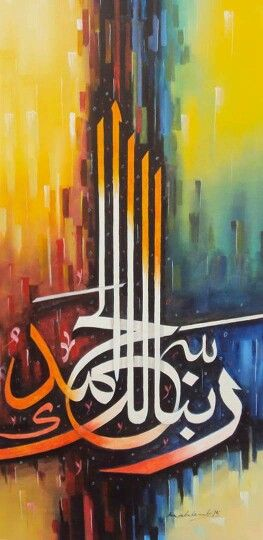 DesertRose,,, beautiful calligraphy
