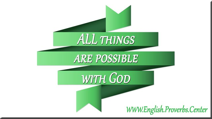English Proverb: All Things Are Possible With God. The meaning, equivalents, variants, similar, as well as contextual notes.