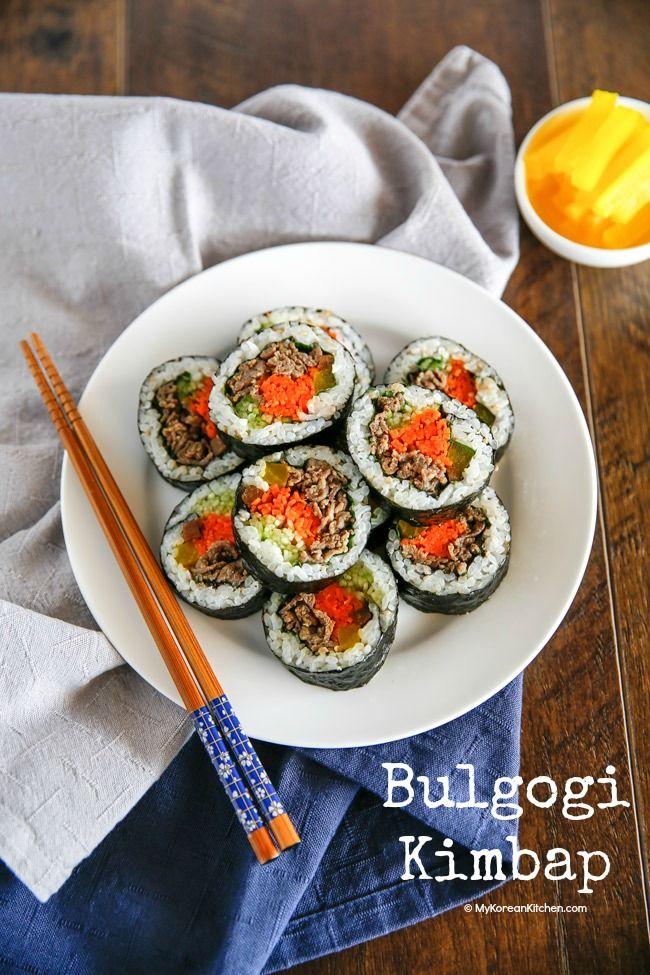 Bulgogi Kimbap (Bulgogi Seaweed Rice Rolls) | MyKoreanKitchen.com