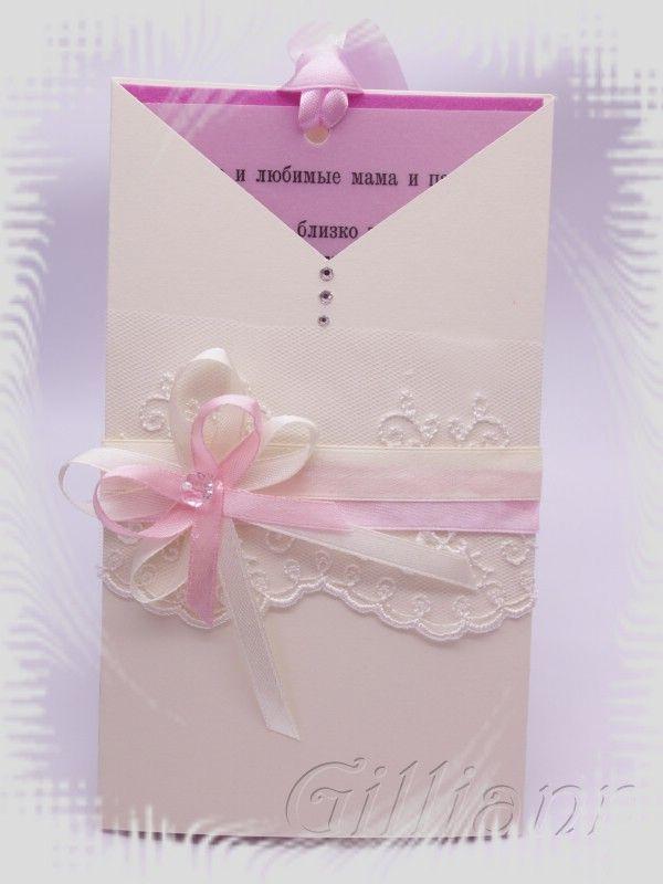 Приглашение на свадьбу Gilliann Florence INV001 #weddinginvitation #weddingaccessories