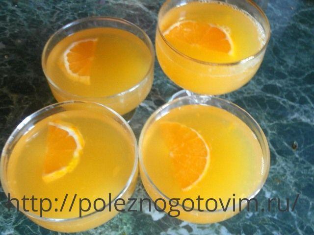 Фруктовое желе с апельсиномжелатин – 1 ст.л. с верхом апельсин – 2  шт. небольших размеров сахар – около 70 г. или по вкусу вода – 0,5 л.  Источник: http://poleznogotovim.ru/fruktovoe-zhele-s-apelsinom/ ©