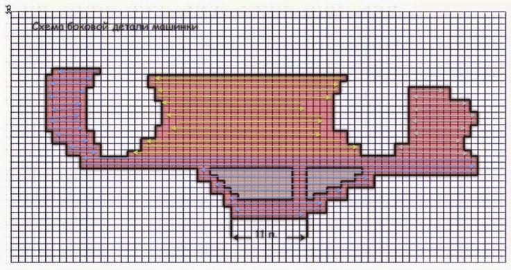 lateral_flechas-1024x543+RAYO+MCQUEEN+4.jpg (1024×543)
