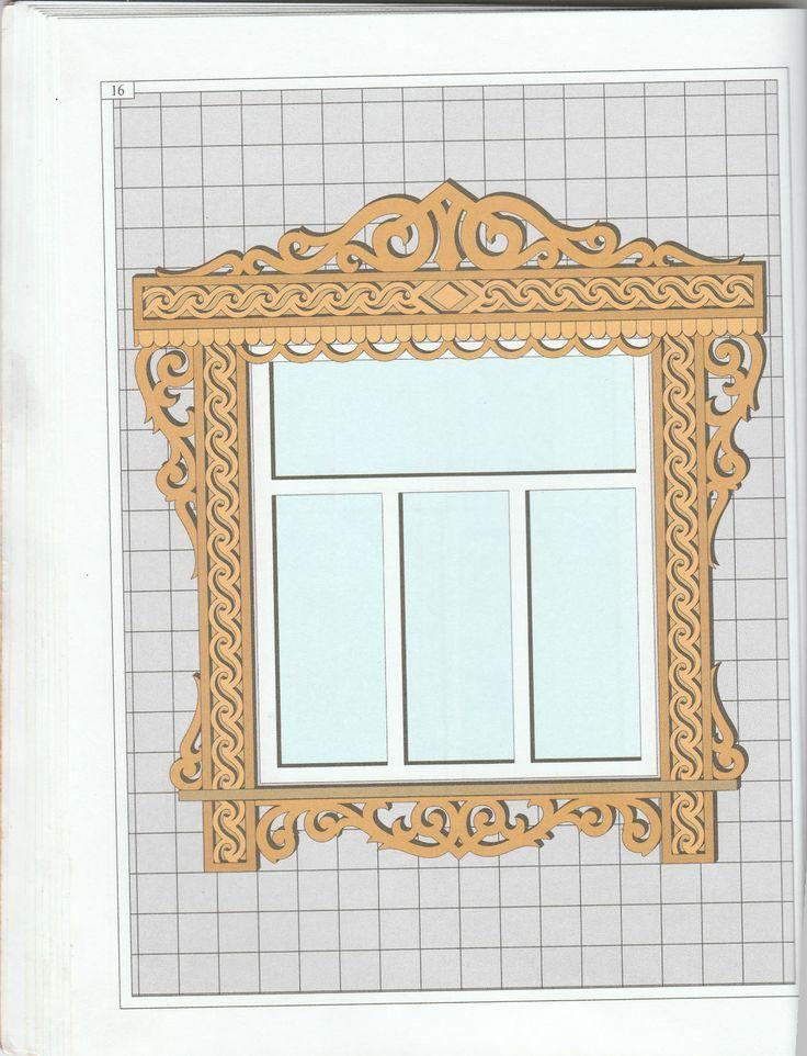 нижней части шаблоны резной обналички на окна располагается