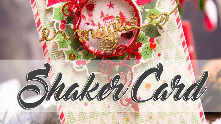 Скрапбукинг! Шейкер украшения и новогодняя открытка. Мастер-класс. DIY