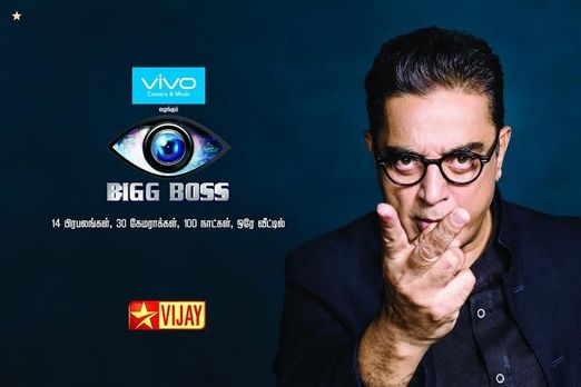 Loading... Watch Bigg Boss Tamil 28-09-2017 Star Vijay show. Kamal Haasan program episode 96 of Bigg Boss Tamil 28th September2017. Watch Tamil tv program online now 28/09/17. Bigg Boss is a Tamil reality program featuring 15 contestants living together in one big house. Bigg Boss Tamil 28-09-2017 | Vijay TV Episode 96 of the Reality...