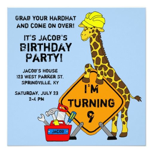 Printable Birthday Party Invitation Card Detroit Lions: 1000+ Images About Giraffe Birthday Party Invitations On