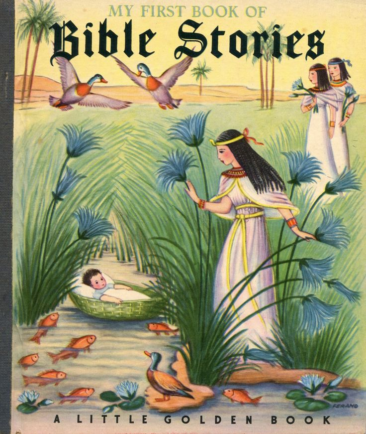 My First Book Of Bible Stories (blue Binding