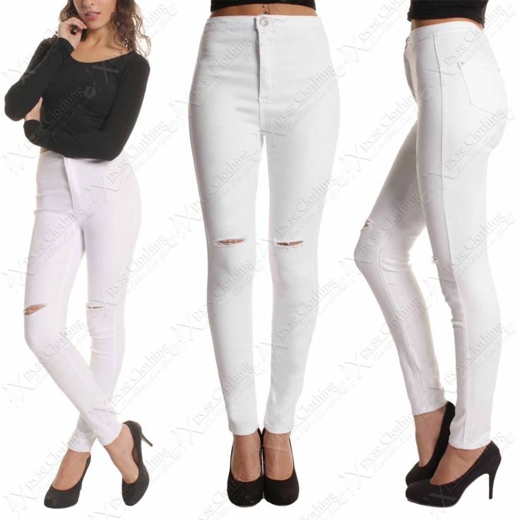 New White High Waisted Jeans