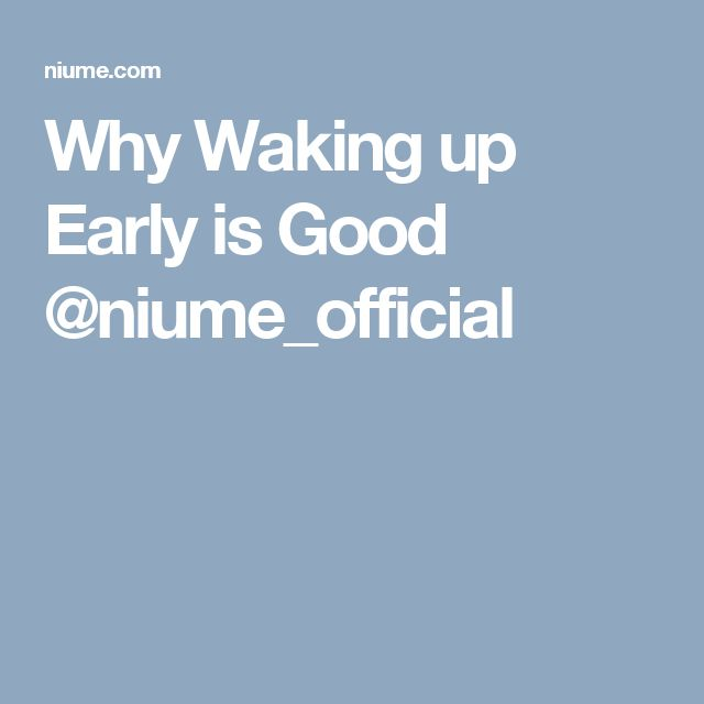 Why Waking up Early is Good @niume_official