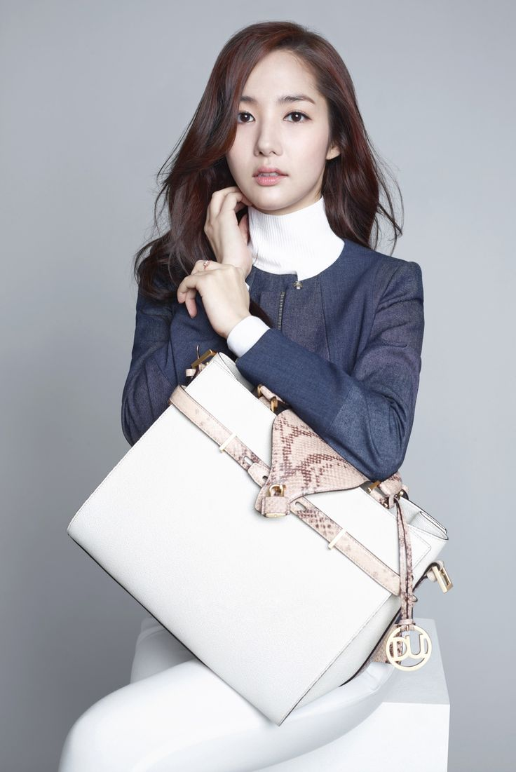 79 Best Park Min Young Images On Pinterest Park Min Young Drama Korea And Korean Actresses