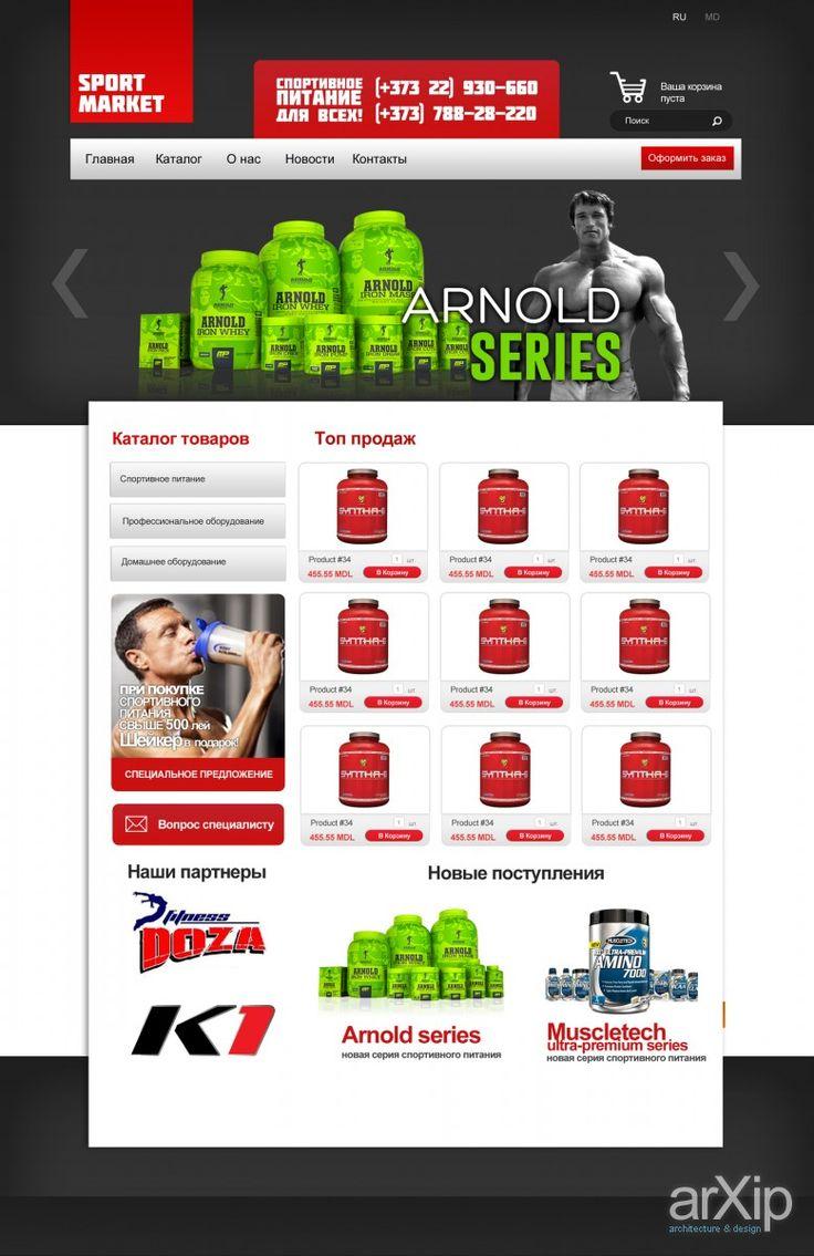 Sportmarket: веб-дизайн, бизнес сайт, минимализм #webdesign #busines #minimalism arXip.com