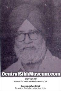 Gernal Mohan Singh Founder of Azad Hind Fauj.