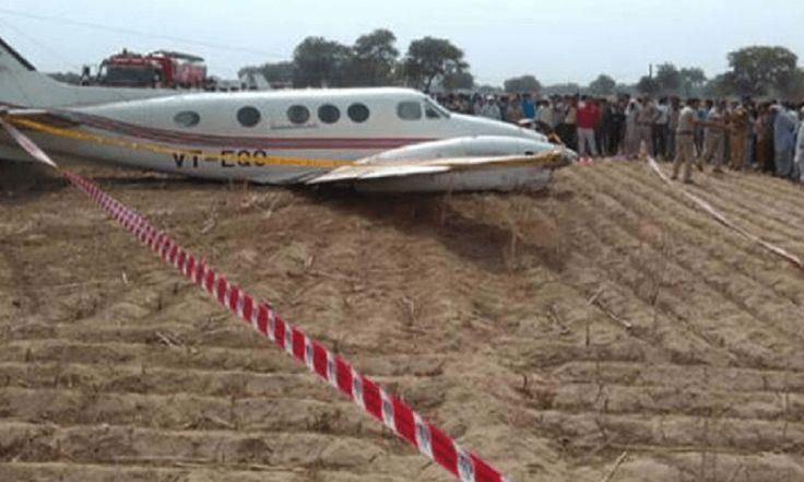 नजफगढ़ में पटना से आ रही है एयर एम्बुलेंस क्रैश