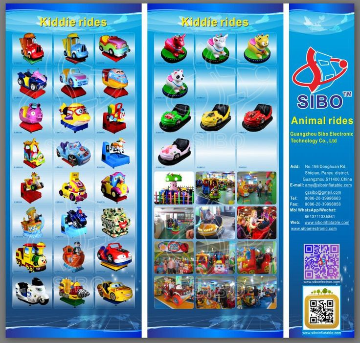 Kiddie rides also called coin operated kiddie rides, amusement rides,children entertaining car,amusement park ride, coin operated rides for sale,coin rides for kids,coin operated horse ride,carnival rides for sale,ride on car,children ride on cars,ride on cars for kids,more details pls contact at sales@siboelectronic.com