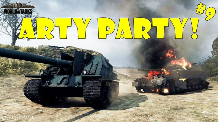 World of Tanks - Funny Moments | ARTY PARTY #9