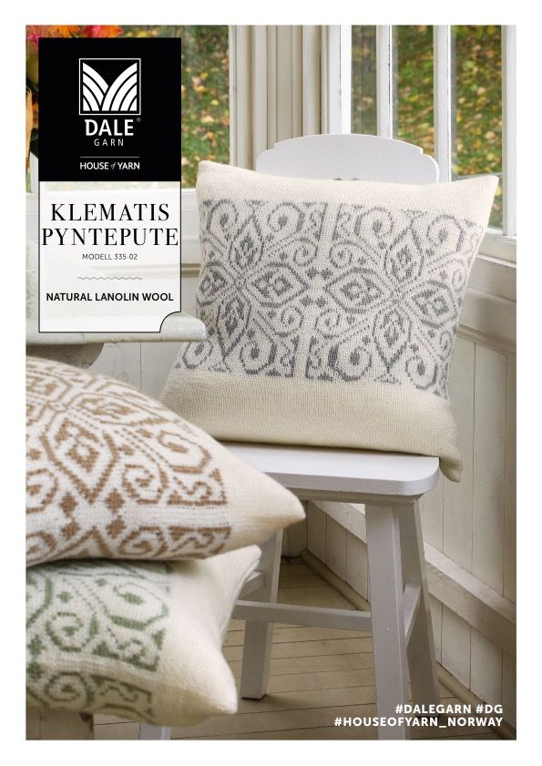 dg_335_02_klematis_pute | knitted pillow | knitted interior | knitting pattern
