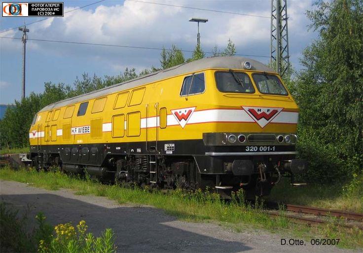 Тепловоз V320.001-1 частной компании =H.F.Wiebe=, Браке (Brake), Унтервезер (Unterweser), Германия